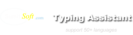 Sumit Software - Typing Assistant